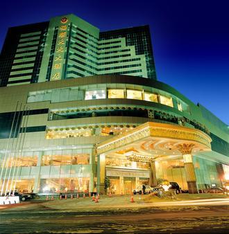 Harbin Fortune Days Hotel - Harbin - Building