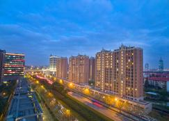 Green Court Place Jin Qiao Middle Ring Shanghai - Shanghai - Outdoor view