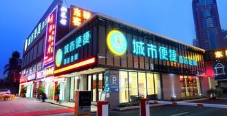 City Comfort Inn Guangzhou Jiaokou Bus Station - Guangzhou - Building