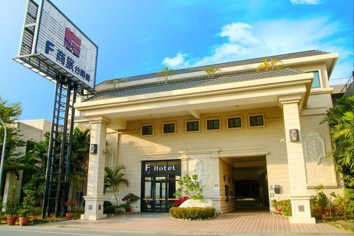 F Hotel Tainan - Tainan - Rakennus