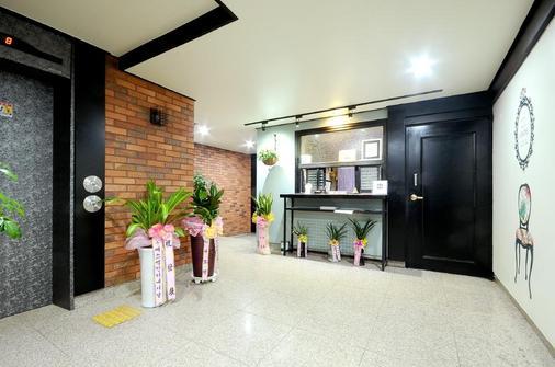 Elysee Hotel - Busan - Baari