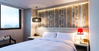 Artch Inn - Luodong - Bedroom