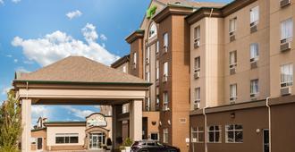 Holiday Inn & Suites Grande Prairie Conference Center, An IHG Hotel - גרנד פריירי