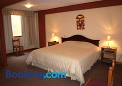 奎爾他尼酒店 - 普諾 - 普諾 - 臥室