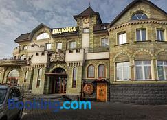 Pidkova - Riwne - Gebäude