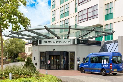 NH 中央車站酒店 (阿姆斯特丹) - 阿姆斯特丹 - 阿姆斯特丹 - 建築