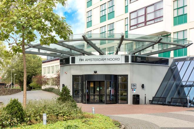 NH อัมสเตอร์ดัม นูร์ด - อัมสเตอร์ดัม - อาคาร