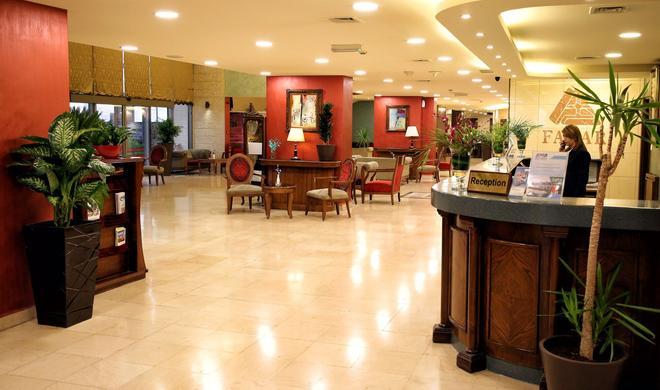 Al-fanar Palace Hotel - Amman - Aula