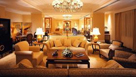 Four Seasons Hotel Shanghai - Shanghai - Chambre