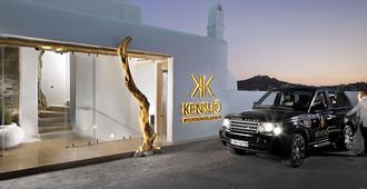 Kensho Ornos - Mykonos - Vista esterna