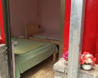 Great Wall International Youth Hostel - Badaling - Bedroom
