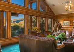 Majestic View Lodge At Zion National Park - Springdale - Lobby