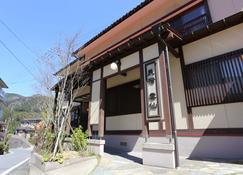 Minshuku Unzen - Unzen - Bâtiment