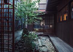 Guest House Saika-an - Maizuru - Bedroom