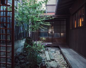 Guest House Saika-an - Maizuru - Outdoors view