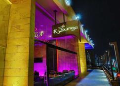 Jounieh Suites Hotel - Jounieh - Bar