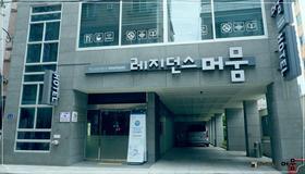 Residence Mumum Hotel - Busan - Building