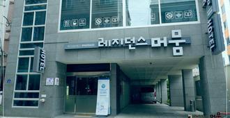 Residence Mumum Hotel - Busan - Rakennus