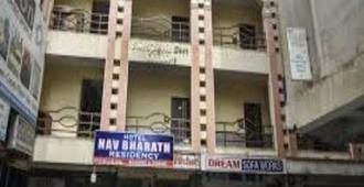 Hotel Nav Bharat Residency - Hyderabad - Edificio