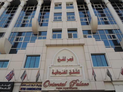 Oriental Palace Hotel Apartments - Dubai - Gebouw