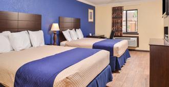 Americas Best Value Inn Medical Center Downtown - יוסטון - חדר שינה