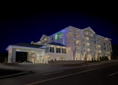 Holiday Inn Express & Suites Pigeon Forge - Sevierville - Sevierville - Edifício