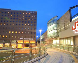 Hotel Plaza Kachigawa - Kasugai - Building