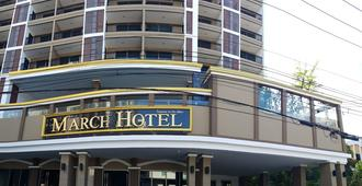 March Hotel Pattaya - פאטאיה - בניין