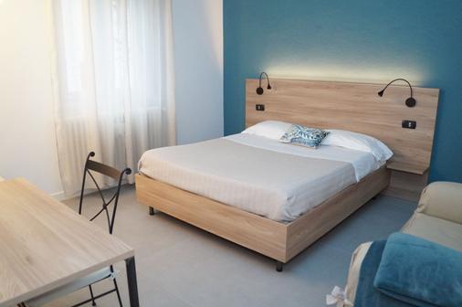 Bed And Breakfast Casa Chiara - Bergamo - Phòng ngủ