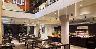 Hôtel Le M Paris - Paris - Restaurant