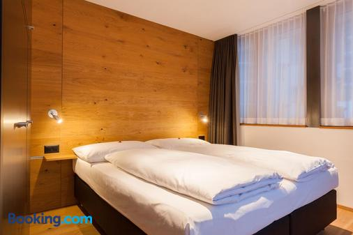 Elite Alpine Lodge - Apart & Breakfast - Saas-Fee - Bedroom