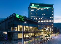 Holiday Inn Shaoguan Downtown - Shaoguan - Edificio