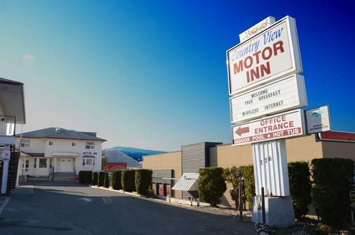 Country View Motor Inn - Kamloops
