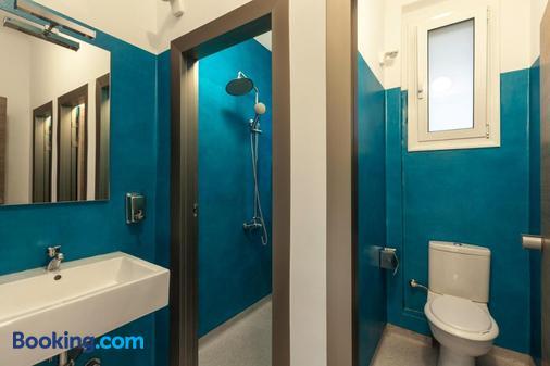 Artemision - Athens - Phòng tắm