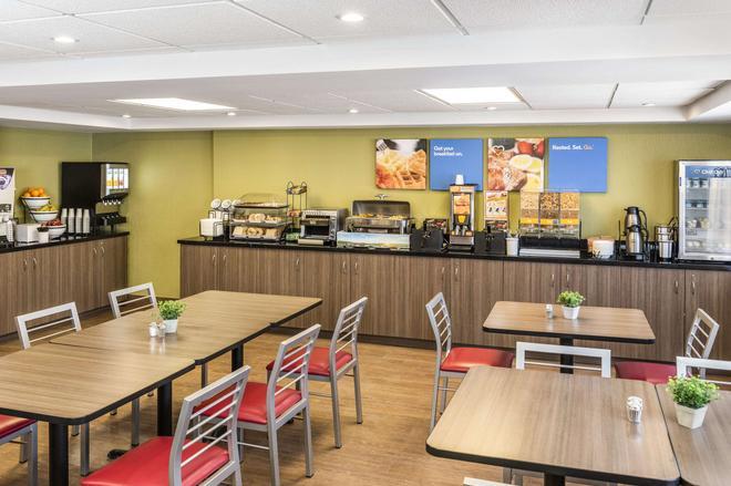 Comfort Inn Fredericton - Fredericton - Restaurant