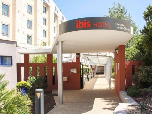 ibis Marseille Centre Gare Saint-Charles - Μασσαλία - Κτίριο