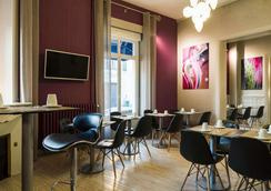 The Originals City, Hôtel le Saint-Martial, Limoges (Inter-Hotel) - Limoges - Restaurant