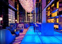 Sheraton Daqing Hotel - Daqing - Lounge
