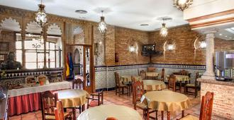 Princesa Galiana - Toledo - Restaurante