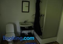 Brekke Gard Hostel - Flåm - Bathroom
