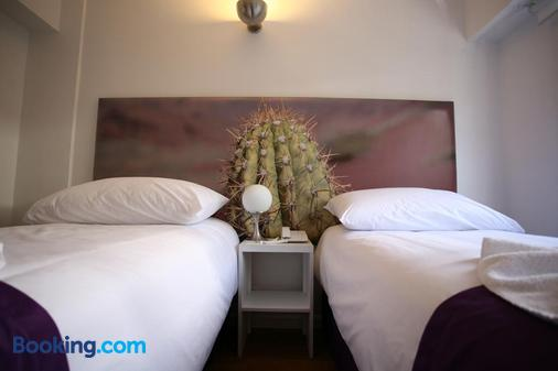 Infinito Hotel - Buenos Aires - Phòng ngủ