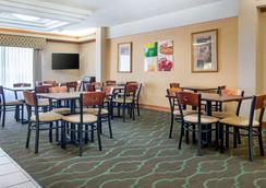 Quality Inn & Suites Decatur - Atlanta East - Decatur - Restaurant