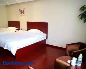 Greentree Inn Zhejiang Hangzhou Linan Wanma Road Express Hotel - Lin'an - Bedroom