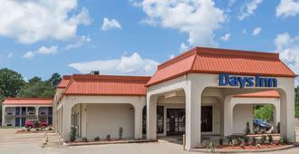 Days Inn by Wyndham Pearl/Jackson Airport - Pearl