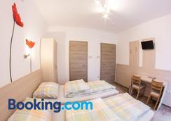 Vandor Vendeghaz - Szeged - Bedroom
