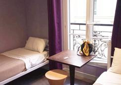 Vintage Paris Gare du Nord by Hiphophostels - Paris - Bedroom