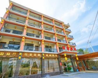 Yijie Holiday Tianmushan Linan - Taihuyuan - Building