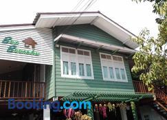 Ban Boonchu - Ayutthaya - Building