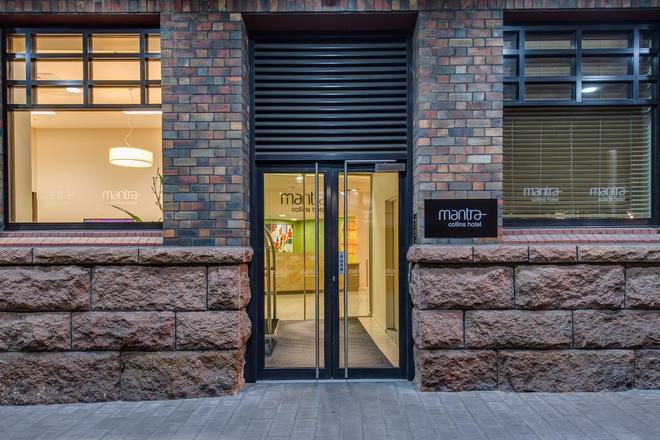 Mantra on Collins Hobart - Hobart - Building