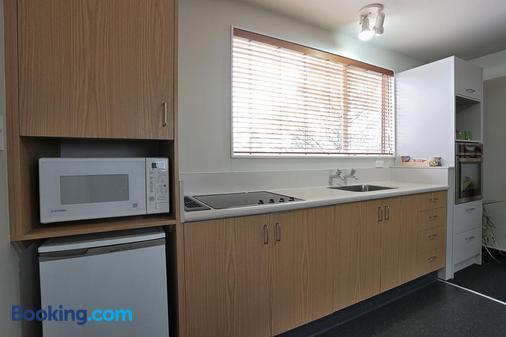Homestead Villa Motel - Invercargill - Kitchen